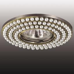 Светильник точечный Novotech Pearl 370143
