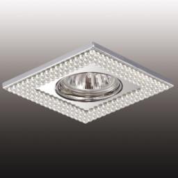 Светильник точечный Novotech Pearl 370144
