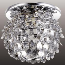 Светильник точечный Novotech Mizu 370160