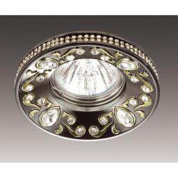 Светильник точечный Novotech Erba 370236