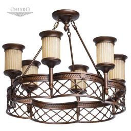 Светильник потолочный Chiaro Айвенго 382010206