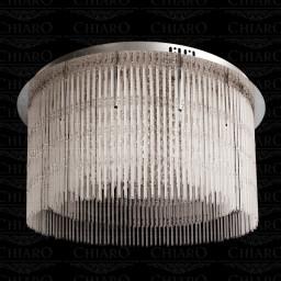 Светильник потолочный Chiaro Бриз 464011521