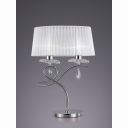 Лампа настольная Mantra Louise 5278