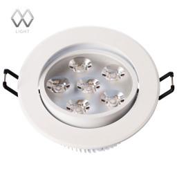 Светильник точечный MW-Light Круз 637012806