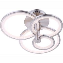 Светильник потолочный Globo Cringle 67065-4