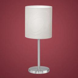 Настольная лампа Eglo Indo 89216