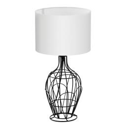 Лампа настольная Eglo Fagona 94608