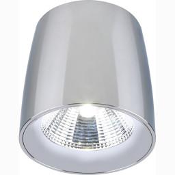 Светильник точечный Divinare Gamin 1312/02 PL-1