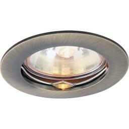 Светильник точечный Arte Basic A2103PL-1AB
