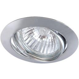 Светильник точечный Arte Basic A2105PL-3CC