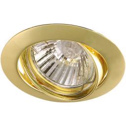 Светильник точечный Arte Basic A2105PL-3GO