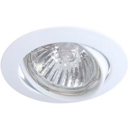 Светильник точечный Arte Basic A2105PL-3WH