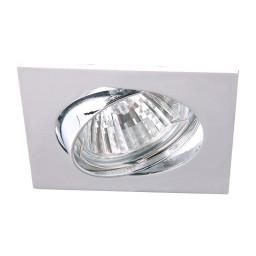 Светильник точечный Arte Quadratisch A2118PL-3CC