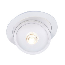 Светильник точечный Arte Studio A3015PL-1WH