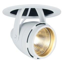 Светильник точечный Arte Gardani A3120PL-1WH