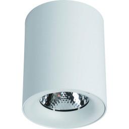 Светильник точечный Arte Facile A5112PL-1WH