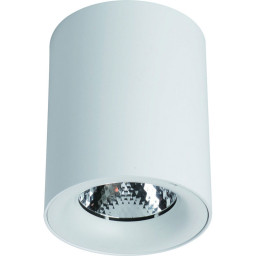 Светильник точечный Arte Facile A5118PL-1WH