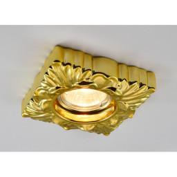 Светильник точечный Arte Plaster A5248PL-1GO