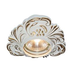 Светильник точечный Arte Occhio A5285PL-1SG