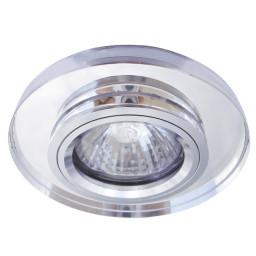 Светильник точечный Arte Cool Ice A5950PL-1CC