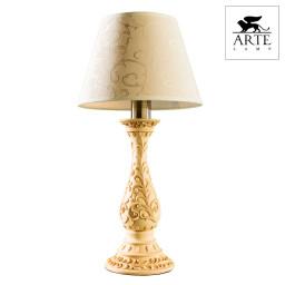 Лампа настольная Arte Ivory A9070LT-1AB