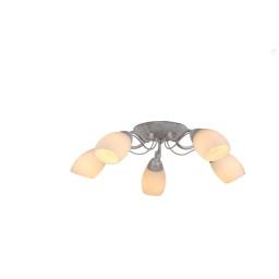 Светильник потолочный Arte Carlo A8105PL-5WG