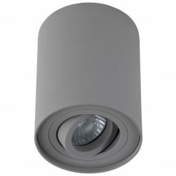 Светильник точечный Crystal Lux CLT 410C GR