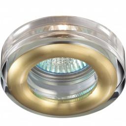 Светильник точечный Novotech Aqua 369881