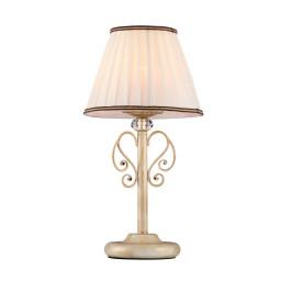 Лампа настольная Maytoni Elegant 20 ARM420-22-G