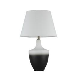 Лампа настольная Maytoni Blanch MOD001-11-W