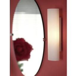 Светильник настенный Eglo Zola 83407 в интерьере