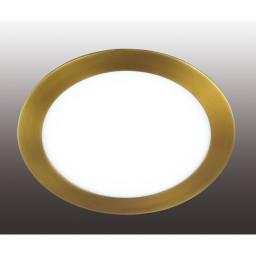 Светильник точечный Novotech Lante 357290
