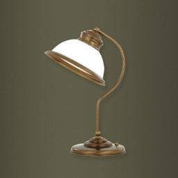 Лампа настольная Kutek Lido LID-LG-1(P)