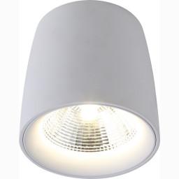 Светильник точечный Divinare Gamin 1312/03 PL-1