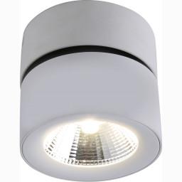 Светильник точечный Divinare Urchin 1295/03 PL-1