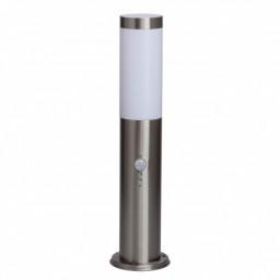 Лампа настольная MW-Light Плутон 809041101