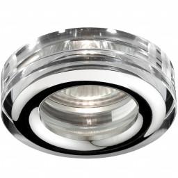 Светильник точечный Novotech Aqua 369879