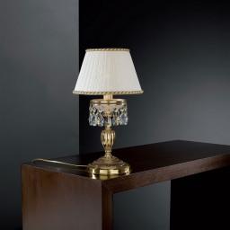 Лампа настольная Reccagni Angelo P 6500 P