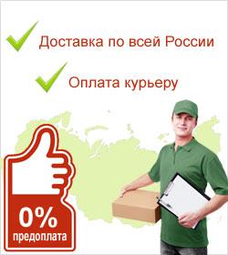 Доставка светильников по России